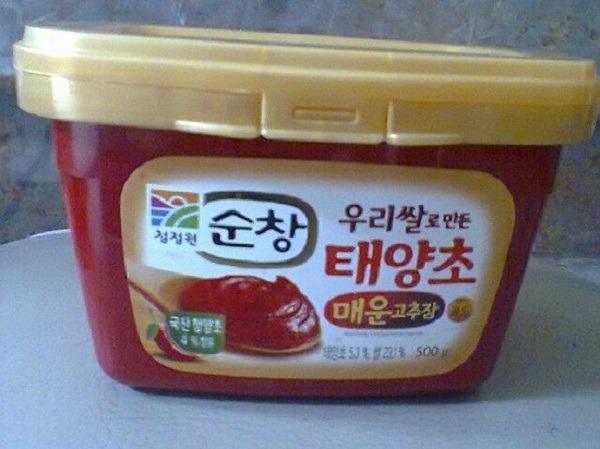 Cách làm bánh gạo cay tteokbokki Hàn Quốc ngon chuẩn vị hình 3